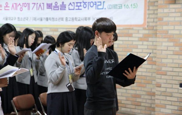 Welcoming Mass of YCS South Korea